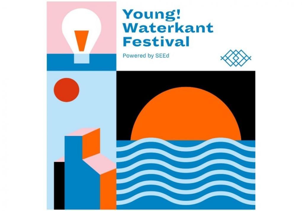 Ende Juni findet zum dritten Mal das Young Waterkant Festival für Schüler*innen in Kiel und Umgebung statt